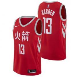Camiseta James Harden #13 Houston Rockets 17/18 Rojo Chinese Edition