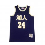 Camiseta Kobe Bryant #24 Los Angeles Lakers Púrpura Chinese Edition